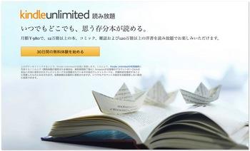kindle-unlimited-1.jpg